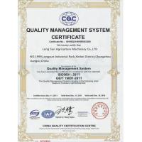 UK INTERNATIONAL SERVICE LIMITED. Certifications