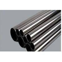 China ASTM A312, A213, A269, 269M, GB, T14975, DIN2462 321 stainless Seamless Steel Pipes / Tube wholesale