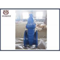China Resilient seated gate valve water stop / open valve for water pipe system wholesale