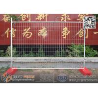 China 2m high X 2.5m Width Temporary Event Fencing AS4687-2007  Standard (China Supplier) wholesale