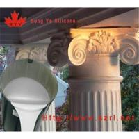 Buy cheap Silicone Rubber for building decoration Mould Making from wholesalers