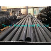 China Round Cold Drawn Seamless Steel Tube ASTM A519 Carbon and Alloy Steel Pipe wholesale