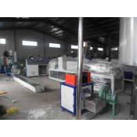 China Plastic Extrusion Machine PP / PE Two Stage Masterbatch Granule wholesale