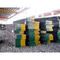 Buy cheap china mould steel P20H from wholesalers