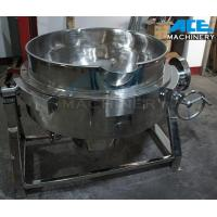 China Stainless Steel Vertical Steam Heating Cooking Pot (ACE-JCG-5J) wholesale