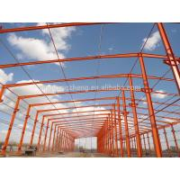 China design manufacture workshop warehouse steel structure building with CE Certification wholesale