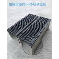 China PT series trench drain with cast iron steel wholesale