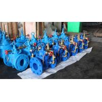 Quality Brass body Pressure Reducing Valve Ductile Iron EN 1563 GGG-40 for sale