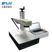 Buy cheap DXH LASER Surgical Logo Laser Marking Equipment Smaller Size Automatic Marking from wholesalers