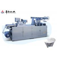 Wholesale Liquid Automatic Blister Packing Machine For Mineral Water / Honey , Blister Forming Machine from china suppliers
