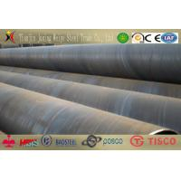 China PE Coated Spiral Welded Steel Pipe , ASTM A210 API 5l X70 Steel Pipe wholesale