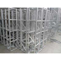 China Silver 350 X 350mm Lighting truss /  Aluminum Stage Truss for trade show wholesale