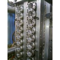 China 16 cavity 30mm preform mould with hot runner wholesale