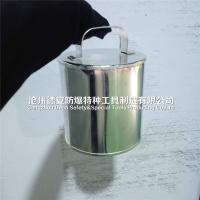 Buy cheap safety non sparking aluminum alloy bucket ,20L from wholesalers