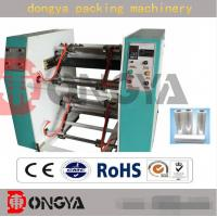 China Automatic Cling Film Making Machine / Plastic Film Slitting Machine High Precision wholesale