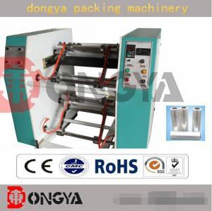 China Automatic Cling Film Making Machine / Plastic Film Slitting Machine High Precision wholesale
