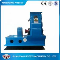 Quality YSDF 65*75 Capacity 1.5-3 T / H  hammer mill grinder with blue or white for sale