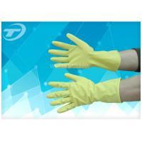 China Powder Free Medical Disposable Gloves For Labor Protection And Domestic Hygiene wholesale