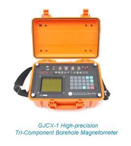 China GJCX-1 High-precision Tri-Component Borehole Magnetometer wholesale