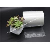 China No Bubble Stretch Wrap Heat Sealable BOPP Film For Book Packaging / Protecting wholesale