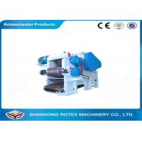 Buy cheap Large Output Leaves Branches Disc Wood Chipper Machine with 4m Feed Conveyor from wholesalers