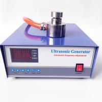 Buy cheap Vibration Equipment Ultrasonic Power Generator Sensors 100W 33khz CE Approval from wholesalers