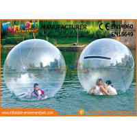 China Customized Safe Kindergarten Inflatable Zorb Ball , Inflatable Water Ball Pool on sale