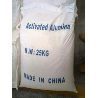 Quality High Absorption Molecular Sieve Adsorbent Activated Alumina High Mechanical for sale