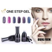 China Easy Peel Off Gel Nail Polish , No Base Coat Gel Polish Smudging Resistance wholesale