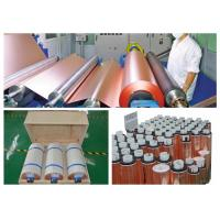 China 5 - 660mm Width Copper Foil For Pcb , Single Side Black Treated Ra Copper Foil wholesale