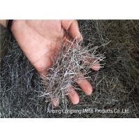 Wholesale High Performance Hooked Steel Fibers For Concrete Reinforcement Customized Size from china suppliers