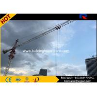 China Overhead Movable Tower Crane , Construction Lift Equipment 1t Tip Load wholesale