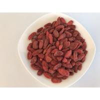 China Nutritious Healthiest Dried Fruit Goji Berry Bright Color Safe Raw Ingredient wholesale