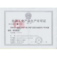 Jinan  Jia  Ge  Biological  Technology  Co., Ltd. Certifications