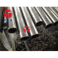 Buy cheap ASTM A179 Cold-Drawn Low-Carbon Seamless Steel Tube for Heat-Exchanger and Condenser from wholesalers