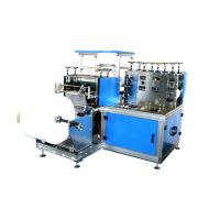 China Hot Sale Automatic Disposable Non Woven Shoes Cover Making Machine wholesale