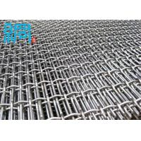 Quality stainless steel  flat top crimped mesh for sale
