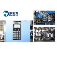 Quality Fully Automatice Operated Bottle Blow Making Machine 660ml Large Capacity for sale