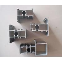 China Supply high quality powder coating aluminum extrusion window profiles wholesale