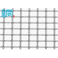 Buy cheap lock crimped mesh for decorative grill from wholesalers