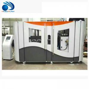 China 1 Liter Plastic Pet Water Bottle Extrusion Blow Molding Machine 380V 50Hz wholesale