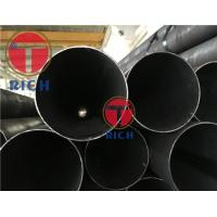 China GB/T3089 44.5x0.9mm Thin Wall Seamless Stainless Steel Tube wholesale