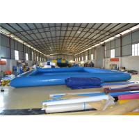China  Commercial 0.9mm Plato PVC Tarpaulin Inflatable Swimming Pool For Water Park  for sale