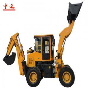 China WZ25-20 Backhoe Wheel Rock Loader wholesale