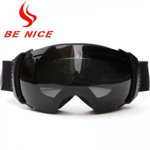 China Dual Lens Ski Snowboard Goggles Breathable Form Design Fog Windproof Climbing Glasses wholesale