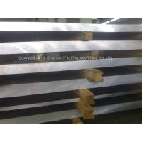 China Bright Finish 7075 T6 Aluminum Sheet Stretch Machining Required Mechanical Parts on sale