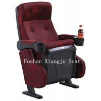 China PU Cold Molded Foam Commercial Movie Theater Seats For Music Hall Flame Retardant wholesale
