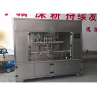 2L Pneumatic Oil Filling Machines