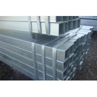 China High Toughness Galvanized Steel Square Tubing , Zinc Plating Mild Steel Square Tube wholesale