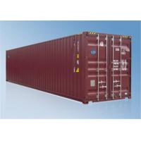 China Intermodal Transport Used Metal Shipping Containers 40ft 20ft Shipping Container wholesale